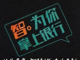 惠州高档麻布袋定做服务至上