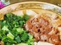 腊汁肉揪面片培训 陕西面食蘸水面重庆小面油泼面加盟
