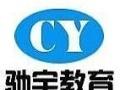 2016年南京大学自考培训报名时间