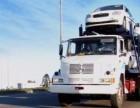 新疆有哪些轿车托运公司?具体的新疆轿车托运路线介绍