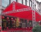 展台搭建 舞台背板 展具展架 会场布置 桁架租赁