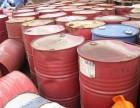 沈阳铁桶回收油桶回收废桶回收