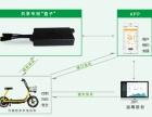 共享电单车方案 共享电动车APP及运维系统开发方案