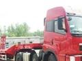 【石子河】齐达物流货运有限公司专业整车货运回程车调度