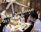 很久以前烤串加盟 北京很久以前实体店 燊记加盟费