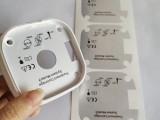 廠家供應 不干膠標簽定制 卷筒不干膠 彩色透明PVC定做標簽