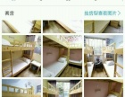 上海Uhome优家国际青年公寓