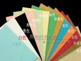 A4装订封面 160G皮纹纸 彩色手工纸 装订封皮 A4羊皮纸1