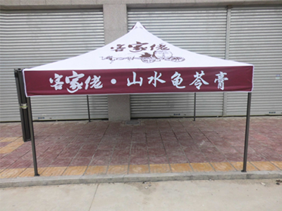 自动伞厂家生产_品质广告帐篷专业供应