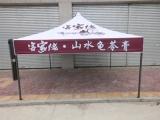 工艺品伞厂家生产 上等广告帐篷供应商——桃源镇创亿雨具厂