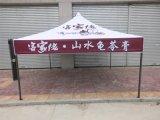 鹤山礼品伞广东优质的广告帐篷品牌