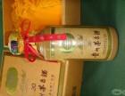 茅台酒回收价格整箱贵州茅台酒回收较新报价回收多少钱