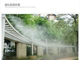高压喷雾降温系统 水雾降温设备 夏季降温喷雾