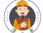 自贡谭八爷美食代理加盟一手货源2018 最火爆项目