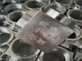 氣體彎頭管件 消防氣體滅火高壓管件 熱鍍鋅無縫鋼管噴頭直通