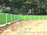 潜江塑料围墙PVC围挡生产厂家