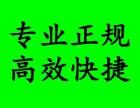 北京车贷公司,专业汽车抵押贷款,车辆押手续2