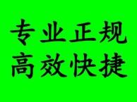 北京房屋抵押贷款,车辆抵押贷款 ,疑难车贷款终结者