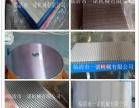 厂家专业生产维修电磁吸盘 起重电磁吸盘