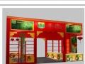 承接上海永康义乌温州厦门深圳福州特装展位展台搭建