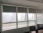 马驹桥定做窗帘+台湾窗帘订做+张家湾窗帘定做