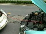 杭州江干区汽车道路救援拖车搭电 换胎补胎 送油 困境电话
