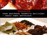批发一次性火锅串串底料 四川鑫味诚食品科技有限公司厂家定制