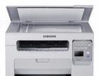 深圳南山蛇口打印机加碳粉墨 南山蛇口维修打印机复印
