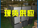B480GNQ 热轧卷板 精密分条 精准