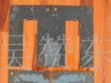 供应EI矽钢片,变压器铁芯,变压器矽钢片