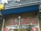 旧宫 南小街二队 酒楼餐饮 商业街卖场 底商出租转让