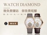 北京手表后鑲鉆手工費