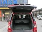 路虎揽胜运动版2006款 4.4 自动 V8(进口) 上海昀睿精