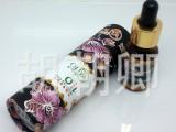 欧丽雅香薰油 香精油 薰香产品香油加湿器精油