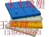 永丰长期供应耐磨 耐腐蚀护舷板 贴面护舷板 高分子聚乙烯板材