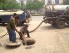 江阴市市政污水管道疏通,高压清洗疏通下水道,抽粪抽污水泥浆