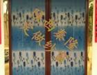 西安市到家换窗纱测量定做隐形纱窗折叠纱窗金钢网防盗纱窗