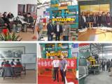青岛造型机生产厂家 自动造型机 无箱造型铸造设备