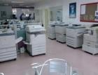 惠阳 秋长 白石打印机出租 复印机出租 打印机维修加粉加墨
