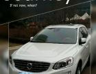 白色沃尔沃xc60出租,可联系婚庆车队