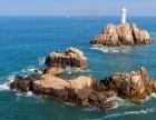 遇见东极岛到中国较东面的海岛,看蔚蓝的大海,观东极日出