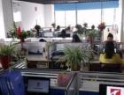 江干笕桥安诚财务张珊代理记账纳税申报提供上门服务
