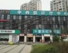 东源桐麓社区商铺低价出租