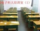 全新学生课桌椅升降课桌椅培训桌椅板式课桌单人课桌双人课桌10