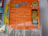 厂家供应米多乐 触屏智能音乐手故事机点读机 儿童益智手机玩具