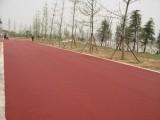 西安景区彩色道路材料彩色沥青直供