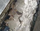 珠海中山防水材料 防水工程 防水补漏 堵漏维修堵漏工程