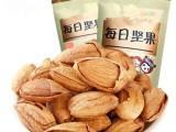 广西南宁每日坚果 炒货代加工厂一站式OEM贴牌 来料加工