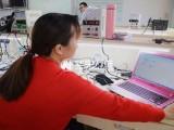 长春靠谱的电脑维修培训单位 电脑主板维修学习 就到华宇万维