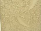 硅藻泥 硅藻乳 肌理壁膜 厂家诚招合作商